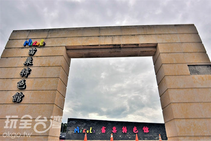 充滿氣勢的大門/玩全台灣旅遊網特約記者Jimmy Shih 攝