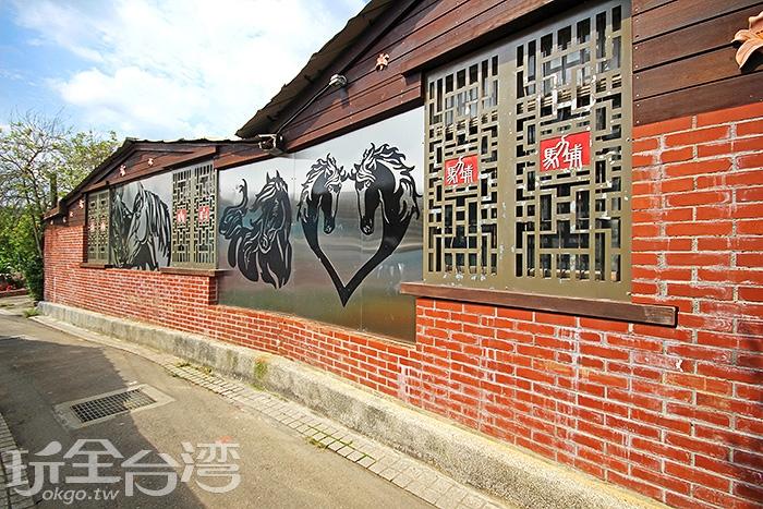 還有散發著古典氣息的鐵窗花與充滿愛意的小馬唷!/玩全台灣旅遊網攝