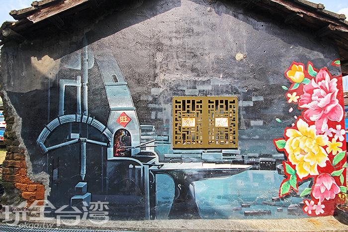 與其他彩繪村不同的是這裡帶著古典氣息/玩全台灣旅遊網攝