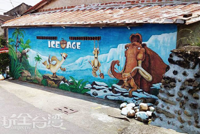 大內龍貓公車站彩繪村不只有龍貓唷!超搞笑的冰原歷險記也出現在彩繪牆上。/玩全台灣旅遊網特約記者攝