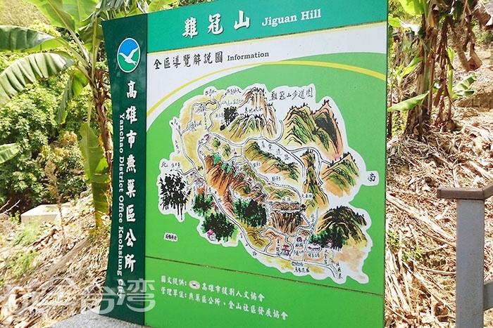 雞冠山步道地圖。/玩全台灣旅遊網特約記者蔡忻容攝