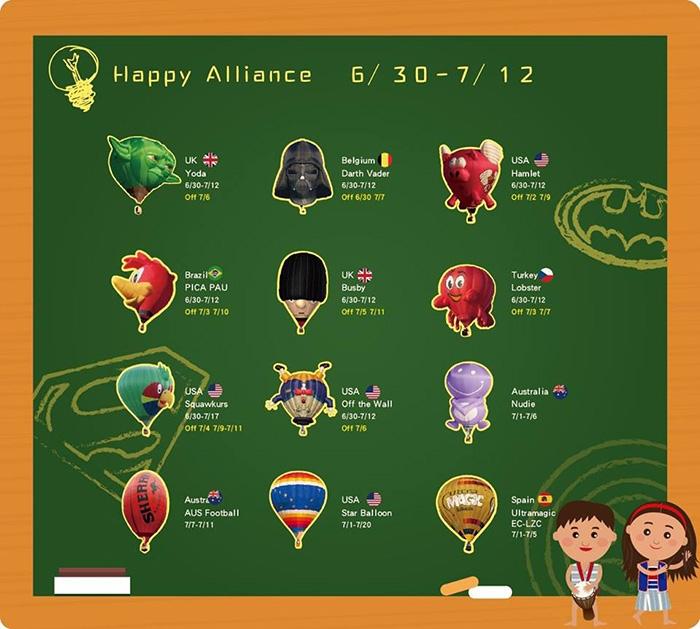 氣球值日生/台灣熱氣球嘉年華粉絲頁提供