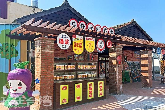 今天的主角就是這個大路畔雜貨店啦!看這外表是不是很吸引人呢!/玩全台灣旅遊網一隻魚攝