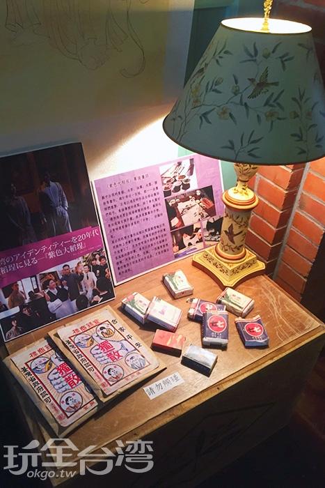 保留著拍戲的物品,呈現的方式別有一番風味/玩全台灣旅遊網攝