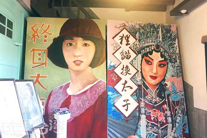 手繪大型海報是那年代的電影或電視宣傳方式/玩全台灣旅遊網攝