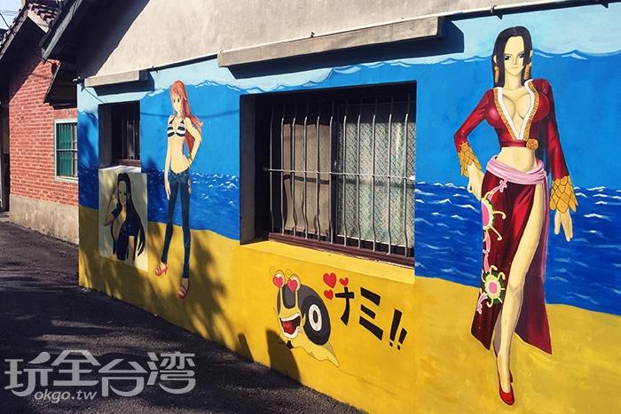 海賊王彩繪村吸引大小朋友在這裡拍照留念/玩全台灣旅遊網