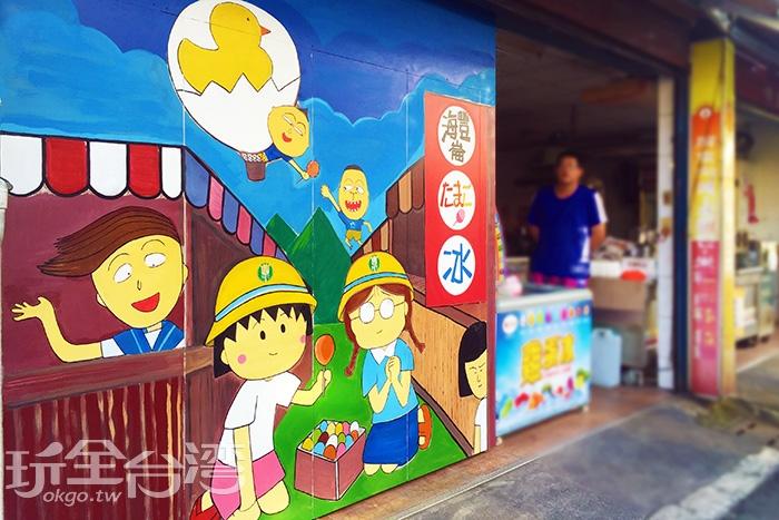 不只海賊王,還有最讓人喜愛的櫻桃小丸子拉~/玩全台灣旅遊網攝