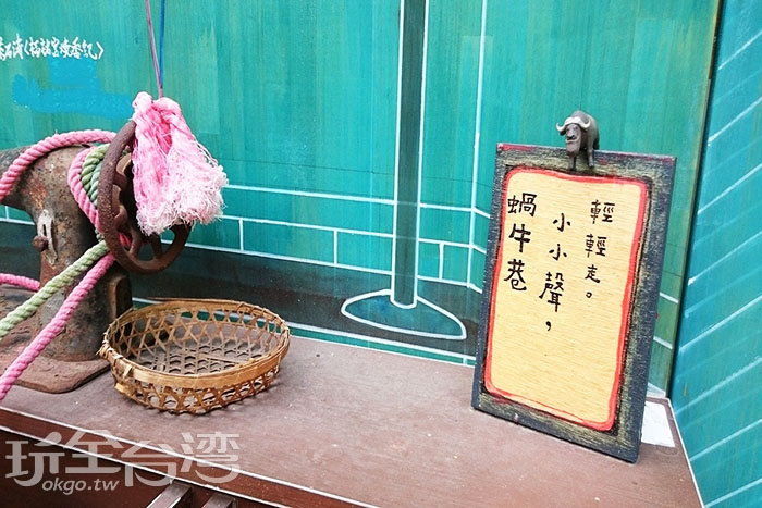 輕輕走,小小聲,氣質就跑出來囉!/玩全台灣旅遊網特約記者蔡忻容攝