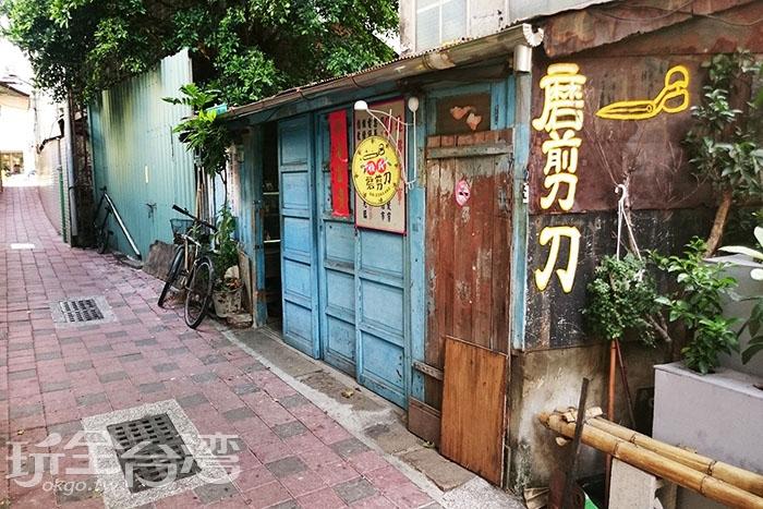 巷弄間的老店。/玩全台灣旅遊網特約記者蔡忻容攝