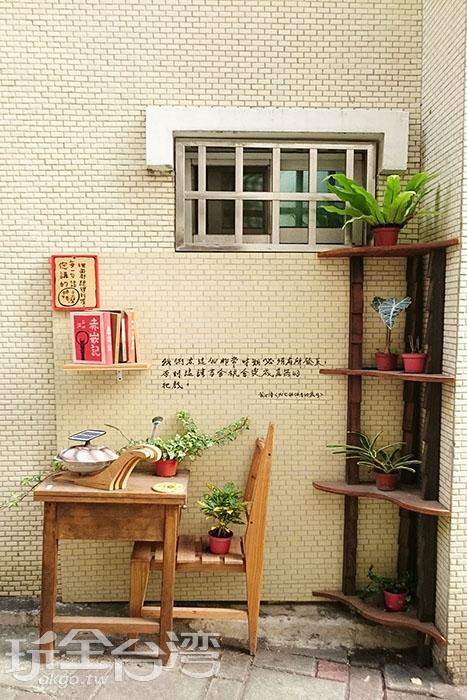 創意空間緊鄰的就是當地住戶,別忘了輕聲細語慢慢欣賞喔!/玩全台灣旅遊網特約記者蔡忻容攝