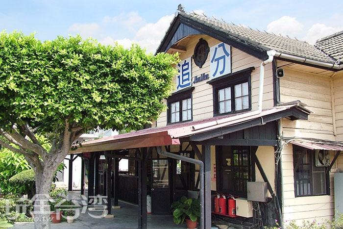 小木屋式的建築不僅有著時代味道也顯露出當時的特色/玩全台灣旅遊網攝