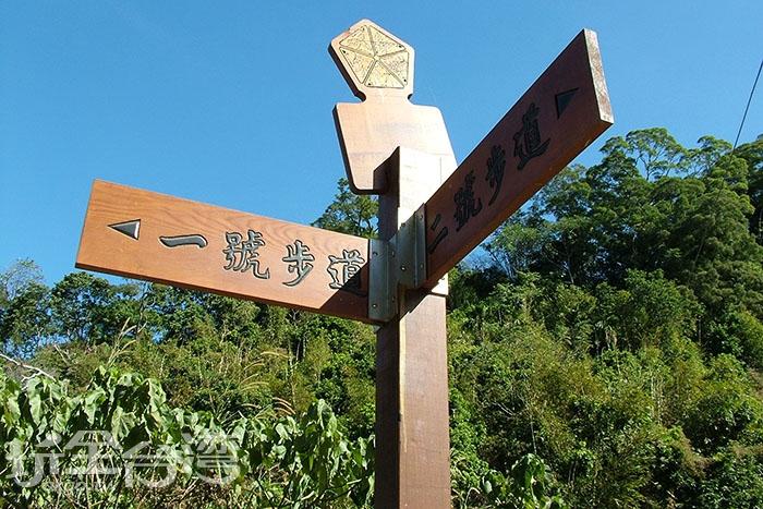 一號步道是最多人挑戰的一條/玩全台灣旅遊網攝