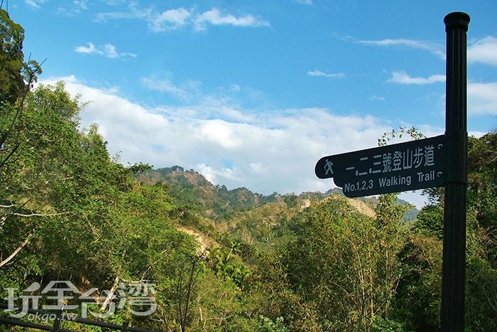 三號步道上的風景心曠神怡/玩全台灣旅遊網攝
