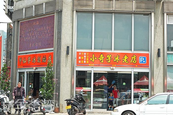 小奇芋冰老店可是甲仙在地人大推的芋冰創始店唷~/玩全台灣旅遊網特約記者阿辰攝