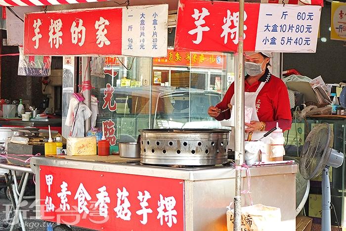 芋粿現點現煎,小攤車上清楚標示著價錢,小盒的有5片芋粿只賣40元!不貴喔~/玩全台灣旅遊網特約記者阿辰攝