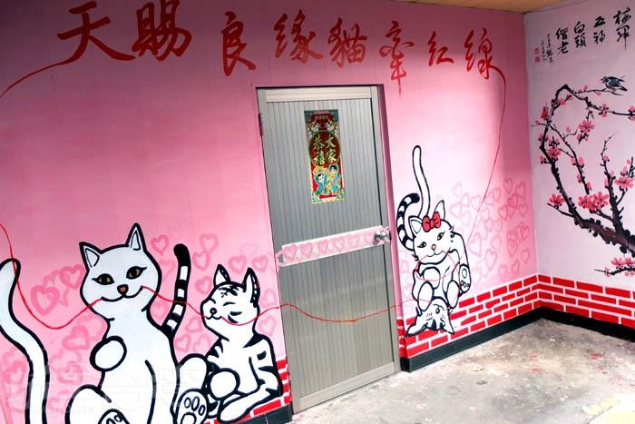 快把心儀的對象帶來這裡拍張照,讓天賜良緣貓為你們牽一條紅線吧!/玩全台灣旅遊網特約記者阿辰攝