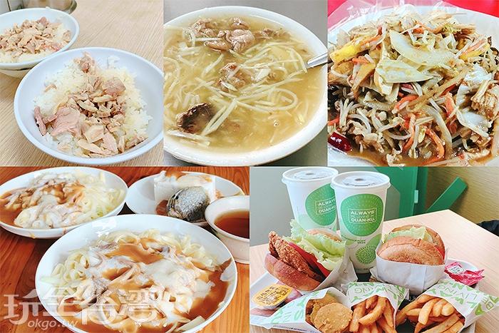 嘉義美食/玩全台灣旅遊網特約記者一隻魚攝