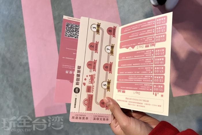 充滿少女粉紅的展館,快帶女友一起來這裡尖叫吧!/玩全台灣旅遊網特約記者風中一枝花攝