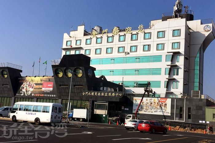 水頭碼頭/玩全台灣旅遊網特約記者郭小花攝