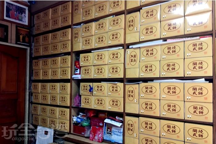 沙美老街美食/玩全台灣旅遊網特約記者郭小花攝