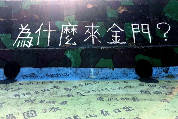 金寧街景/玩全台灣旅遊網特約記者郭小花攝