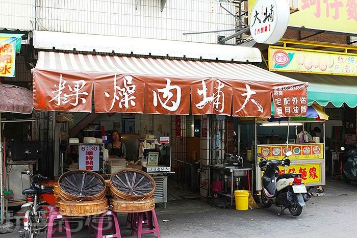 「大埔肉燥粿」厲害的美食可不是只有招牌肉燥粿這一樣,像是米糕、魯肉飯、湯品和切料各個實力兼具。/玩全台灣旅遊網特約記者阿辰攝