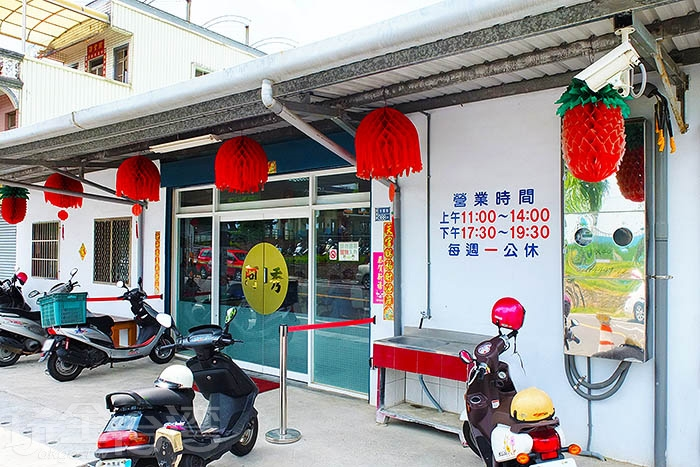 說起屏東眷村裡好吃的、道地的美食,阿秀小吃部的牛肉麵一定會出現在口袋名單。/玩全台灣旅遊網特約記者阿辰攝