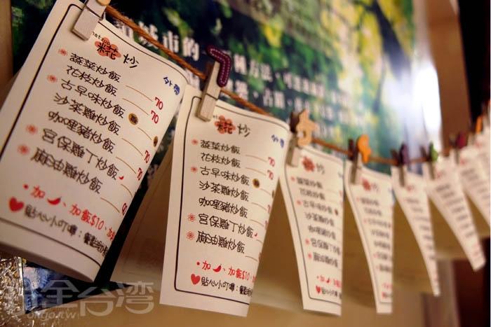很有意思地,店裡不乏許多巧思設計與藝術裝飾,菜單則夾成一排呈現,如果要內用的話就自行拿取填寫/玩全台灣旅遊網特約記者阿辰攝