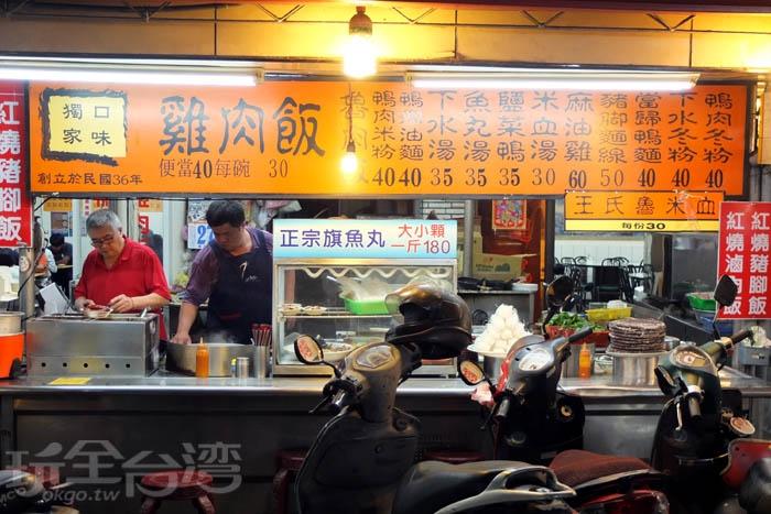 民國36年創立的老店,靠著獨家口味的各式料理養出許多一吃再吃的老主顧。/玩全台灣旅遊網特約記者阿辰攝