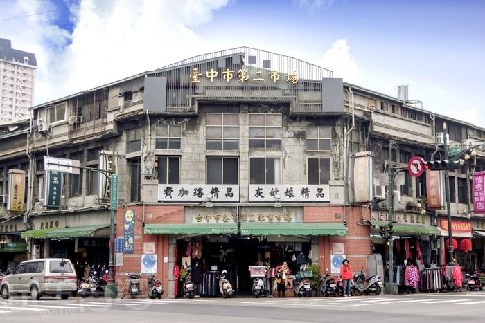 第二市場/玩全台灣旅遊網旅行‧履行中攝