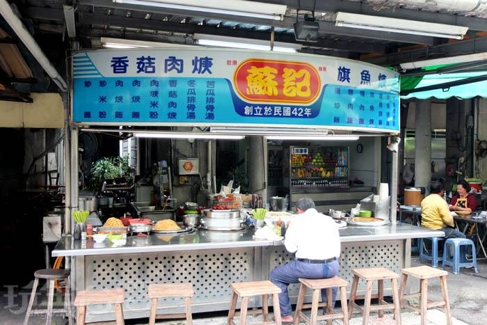 蘇記香菇肉羹、蘇記旗魚羹都是常聽到的店稱,走過一甲子的老店時常會看到老闆和阿姨們親切招呼客人,人情味很濃。/玩全台灣旅遊網特約記者阿辰攝