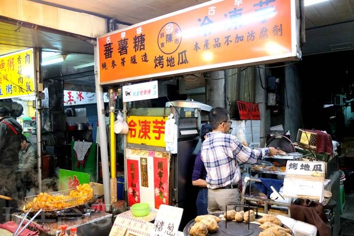 冬天常來買熱騰騰的烤地瓜,以秤重計價,一兩5元,若買一斤70元。/玩全台灣旅遊網特約記者阿辰攝