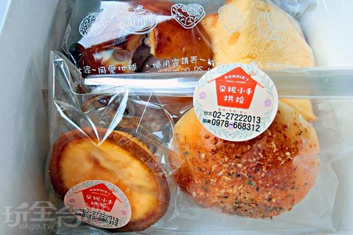 帕瑪森起司餐包,麵包口感鬆軟,表面帕瑪森起司增添鹹香口感~/玩全台灣旅遊網特約記者阿辰攝