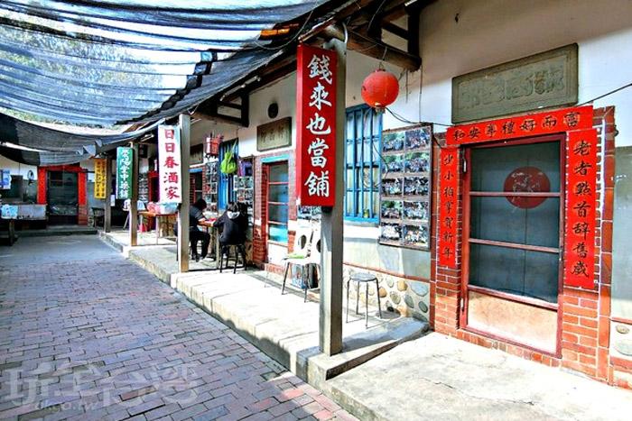 不禁想讓人開始演起戲來的場景。/玩全台灣旅遊網特約記者阿辰攝