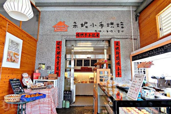 朵妮小手烘焙,用溫暖笑容服務每一位顧客。/玩全台灣旅遊網特約記者阿辰攝
