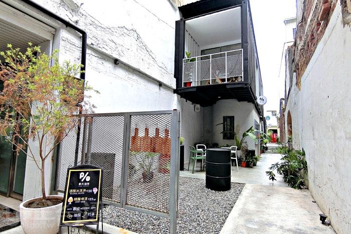 畢氏酒精為全台首家專於提供開心果口味的冰淇淋工坊。/玩全台灣旅遊網特約記者阿辰攝