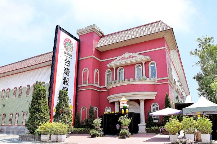 台灣穀堡由中興米2010年設立於埤頭鄉間的稻米觀光工廠。這些年來穀堡經過幾次改裝,現在的穀堡越來越好玩了,很適合親子遊的好去處!/玩全台灣旅遊網特約記者阿辰攝