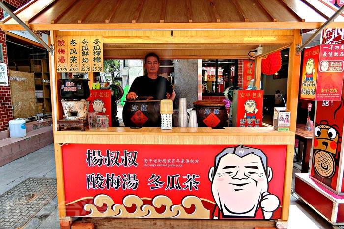 使用百年家傳祕方和十多種中藥熬煮的酸梅湯,炎炎夏日喝一杯生津止渴又消暑氣。/玩全台灣旅遊網特約記者阿辰攝