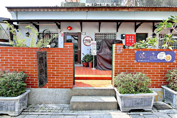 鹿府文創以傳統手工香包等織品、針線活起家。/玩全台灣旅遊網特約記者阿辰攝