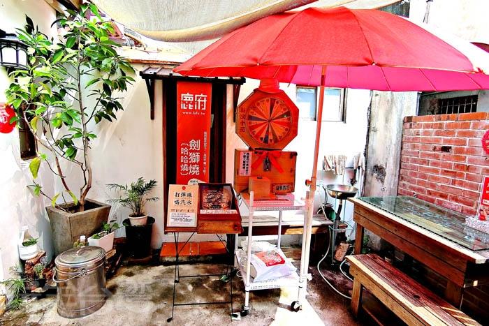 別忘了尋找一下隱身在巷弄間的劍獅燒(哈哈燒)。/玩全台灣旅遊網特約記者阿辰攝
