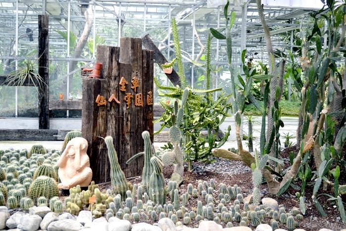 除了蘭花,園區內還有一處仙人掌園區。/玩全台灣旅遊網特約記者阿辰攝