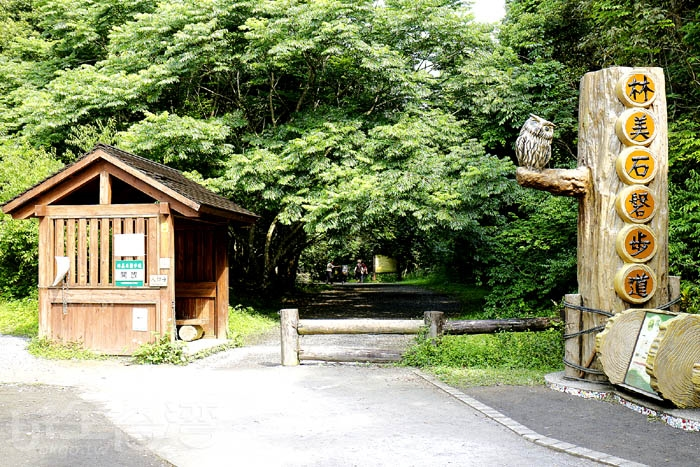 林美石磐步道位於宜蘭礁溪林美村/玩全台灣旅遊網特約記者阿辰攝