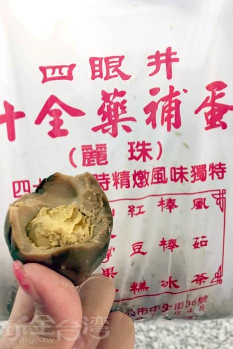 香噴噴的補蛋補足這幾天玩樂的元氣!/玩全台灣旅遊網特約記者阿辰攝
