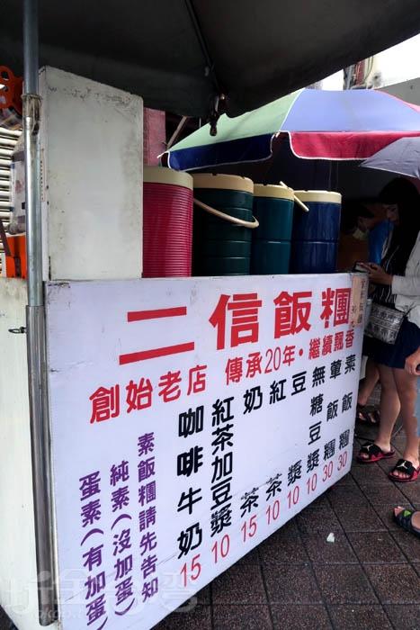 在地早餐的好選擇,許多人買呢~人手一顆飯糰。/玩全台灣旅遊網特約記者阿辰攝