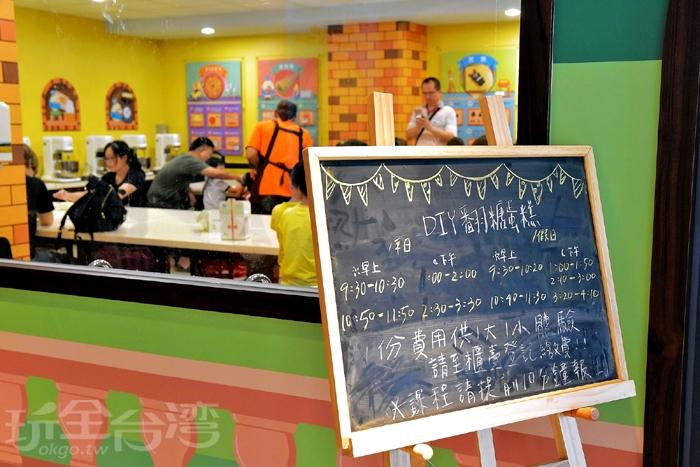 興麥蛋捲烘焙王國觀光工廠,也有提供DIY體驗,詳細資訊、費用可到官網查詢喔 /玩全台灣旅遊網特約記者阿辰攝