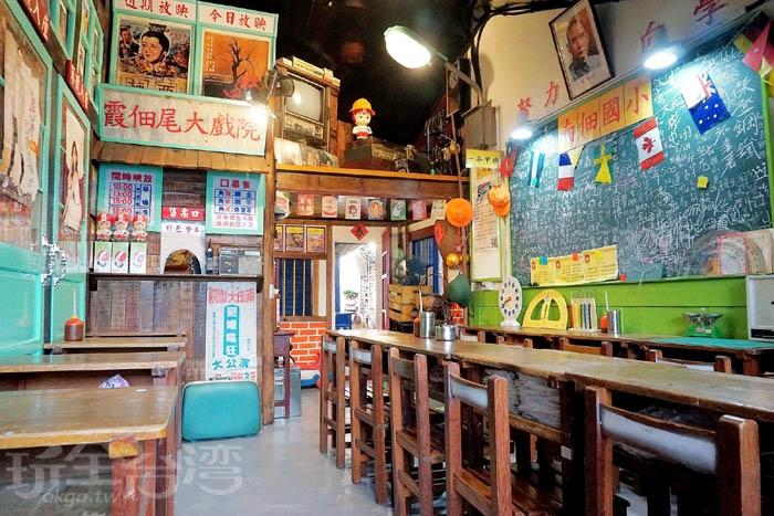 用餐空間打造成為小學學堂~/玩全台灣旅遊網特約記者阿辰攝