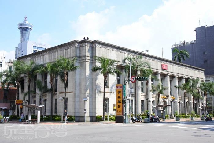 於1938年完工,建築仿古希臘羅馬的柱廊式風格,是臺灣最早由民間籌資設立的銀行。/玩全台灣旅遊網特約記者阿辰攝