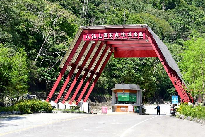 展開休閒自然的登山健行之旅/玩全台灣旅遊網特約記者阿辰攝