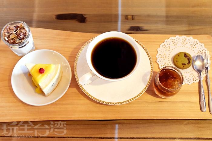 頂級黑咖啡套餐(典藏阿里山咖啡+甜點+優格)/玩全台灣旅遊網特約記者阿辰攝