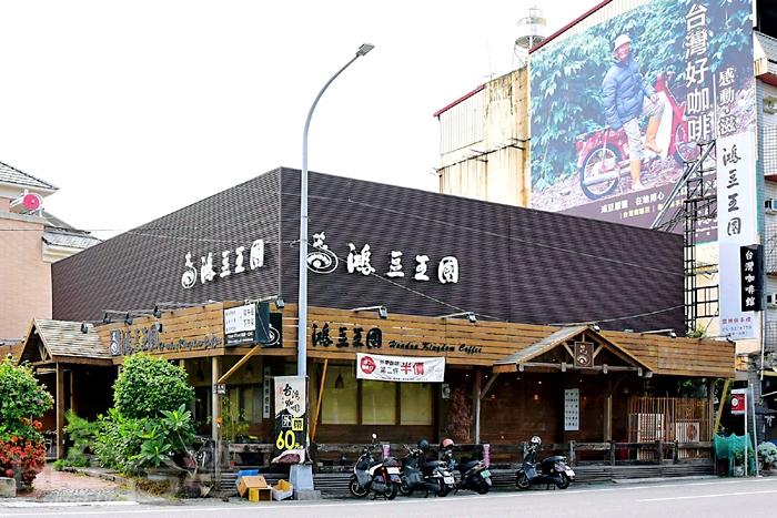 由於天氣太熱了!我們選擇來到斗六~[鴻豆王國 台灣咖啡館] 吃早午餐、甜點!/玩全台灣旅遊網特約記者阿辰攝